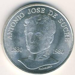 Монета > 75боливара, 1980 - Венецуела  (150 години от смъртта на Антонио Хосе де Сукре) - reverse
