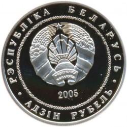 Moneda > 1rublo, 2005 - Bielorrusia  (Tenis) - obverse