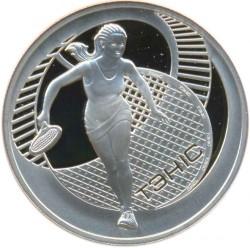 Moneda > 1rublo, 2005 - Bielorrusia  (Tenis) - reverse
