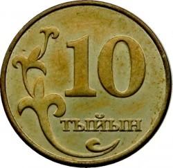 Mynt > 10tyiyn, 2008 - Kirgisistan  - reverse