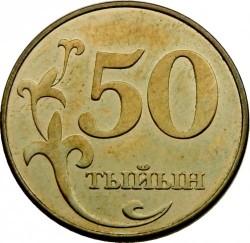 Mynt > 50tyiyn, 2008 - Kirgisistan  - reverse