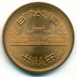 العملة > 10ين , 1989-2019 - اليابان  - obverse