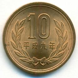 Coin > 10yen, 1990-2017 - Japan  - reverse