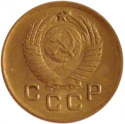 Монета > 1копейка, 1949 - СССР  - obverse
