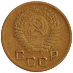 Монета > 1копійка, 1956 - СРСР  - obverse