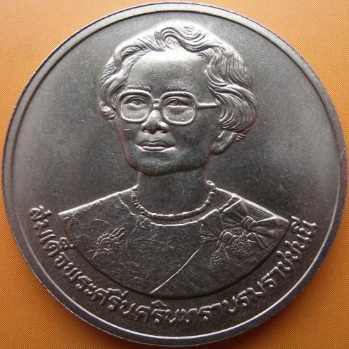 10 Baht 1990 World Health Organization Thailand Münzen Wert