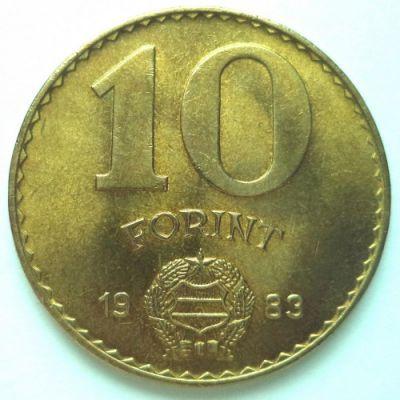 10 форинтов 1 рубля 1999 года цена