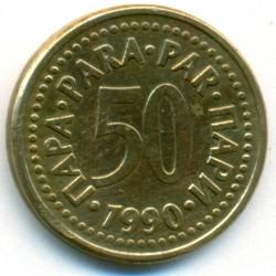 Moneda > 50para, 1990-1991 - Yugoslavia  - reverse
