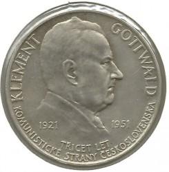 Moneta > 100corone, 1951 - Cecoslovacchia  (30° anniversario - Partito comunista) - reverse