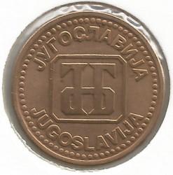 Moneta > 2dinarai, 1992 - Jugoslavija  - obverse