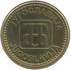 Кованица > 50динара, 1992 - Југославија  - obverse