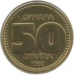 Кованица > 50динара, 1992 - Југославија  - reverse