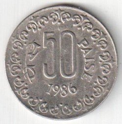 Mynt > 50paise, 1986 - India  - obverse