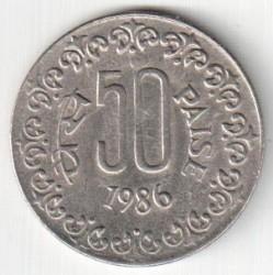 Mynt > 50paise, 1986 - India  - reverse