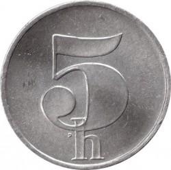 Moneta > 5halerzy, 1991-1992 - Czechosłowacja  - reverse
