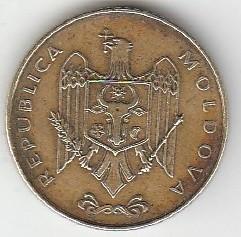 Молдова 50 бани 1997 сколько стоит 5 копеек 1870 года