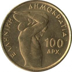 Moneta > 100dracme, 1999 - Grecia  (Campionato mondiale di sollevamento pesi Atene 1999) - obverse
