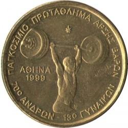 Moneta > 100dracme, 1999 - Grecia  (Campionato mondiale di sollevamento pesi Atene 1999) - reverse