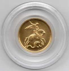 Moneda > 50rublos, 2006-2014 - Rusia  (Saint George the Victorious) - reverse