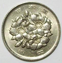 Coin > 100yen, 1990-2017 - Japan  - obverse