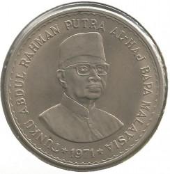 Кованица > 5ринџита, 1971 - Малезија  - obverse