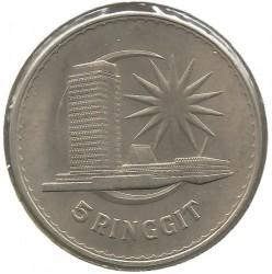 Coin > 5ringgit, 1971 - Malaysia  - reverse