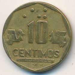 سکه > 10سنتیمو, 1991-2000 - پرو  - reverse