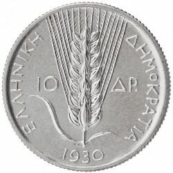 Munt > 10drachmas, 1930 - Griekenland  - obverse