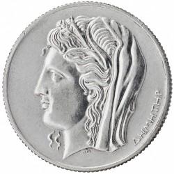 Munt > 10drachmas, 1930 - Griekenland  - reverse