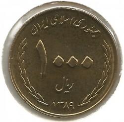 Монета > 1000риала, 2010 - Иран  (Eid-al-Ghadeer) - obverse
