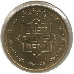 Монета > 1000риала, 2010 - Иран  (Eid-al-Ghadeer) - reverse