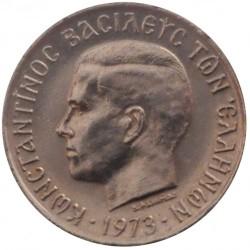 錢幣 > 50雷普塔, 1971-1973 - 希臘  - obverse