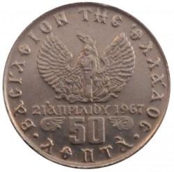 錢幣 > 50雷普塔, 1971-1973 - 希臘  - reverse