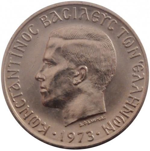 10 Drachmen 1971 1973 Griechenland Münzen Wert Ucoinnet