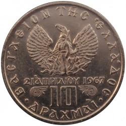Moneta > 10dracme, 1971-1973 - Grecia  - reverse