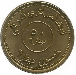 Munt > 50dinars, 2004 - Irak  - reverse