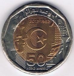 Mynt > 200dinars, 2012-2018 - Algeriet  (50th Anniversary of Independence) - obverse