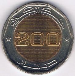 Mynt > 200dinars, 2012-2018 - Algeriet  (50th Anniversary of Independence) - reverse