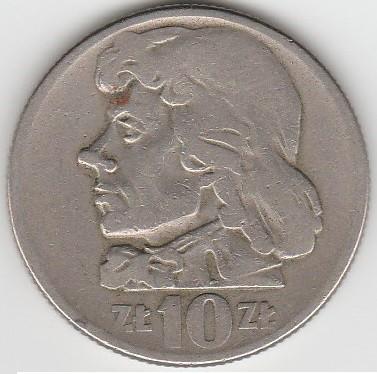 полушка 1737 года цена