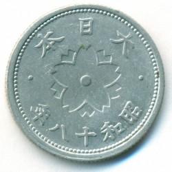 Coin > 10sen, 1943 - Japan  - obverse
