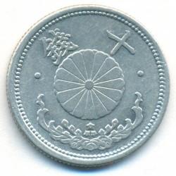 Coin > 10sen, 1943 - Japan  - reverse