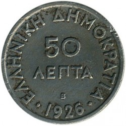 Монета > 50лепт, 1926 - Греція  - obverse