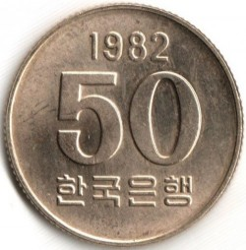 Moneta > 50won, 1972-1982 - Corea del Sud  - obverse