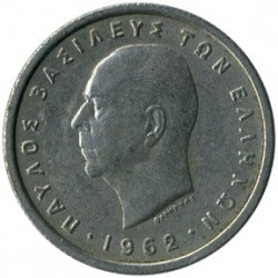 Монета > 50лепт, 1954-1965 - Греція  - obverse