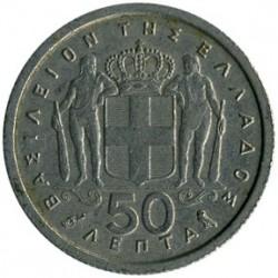 Minca > 50lepta, 1954-1965 - Grécko  - reverse