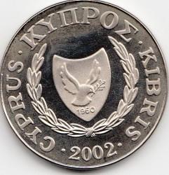 Монета > 1фунт, 2002 - Кипр  (Бабочка) - obverse