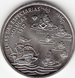 سکه > 200 اسکودو, 1995 - پرتغال  (1512 Portuguese Discovery of Maluku Islands) - obverse