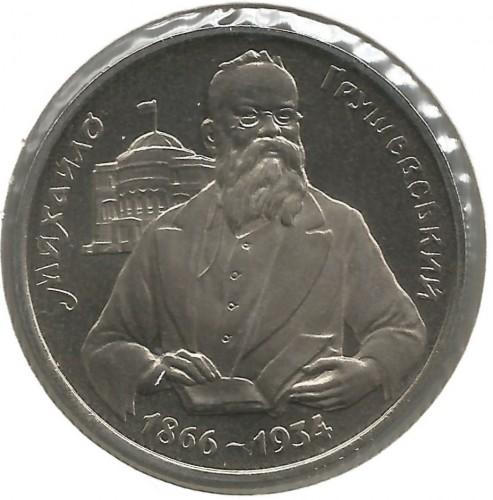 Манета 1996 валюта китая монеты
