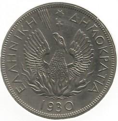 Munt > 5drachmas, 1930 - Griekenland  - obverse