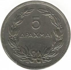 Munt > 5drachmas, 1930 - Griekenland  - reverse